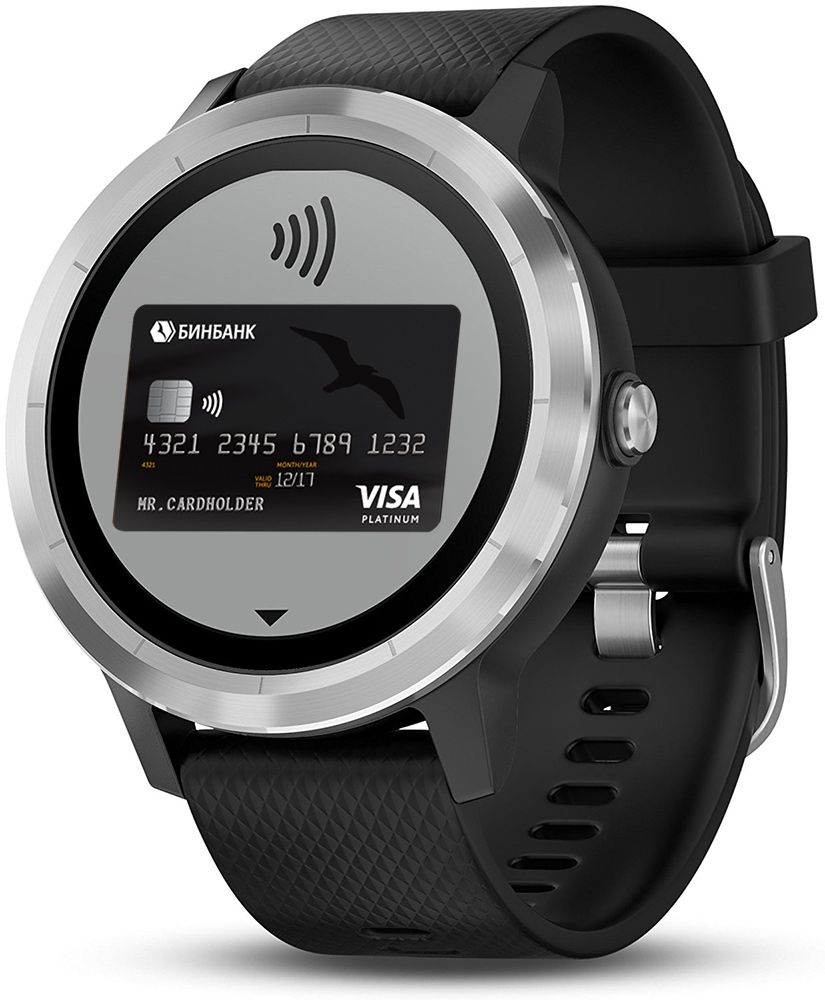 Бинбанк подключил свои карты Visa к системе бесконтактных платежей Garmin Pay